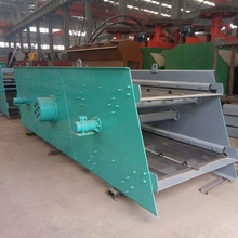 Vibratory Screen Separator For Sale Factory Price Vibrating Screen
