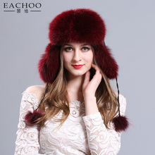 Hot sale factory handmade real fox fur Russian hats with fox balls