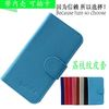 New production filp leather cover case for huawei ascend g700