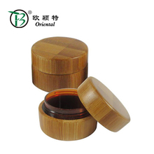 BCF-004 10g bamboo jar cosmetic cream jar wholesalers empty cosmetic jar with plastic liner