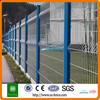 Alibaba trade assurance outdoor security metal fence
