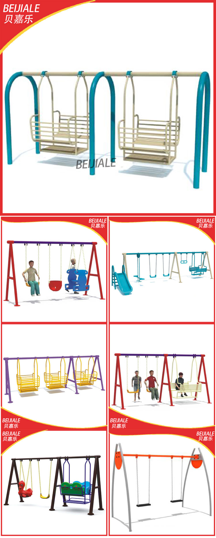Best selling baby garden swing and slide for outdoor use