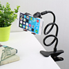 Adjustable cellphone stand smartphone mount mobile phone holders for desk