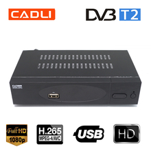 2017 Best Selling Free Smart Scart Set Top Box 7 Inch Portable dvb-t2 Satellite Receiver Software Upgrade