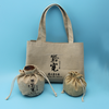 Beautiful appearance burlap jute linen hand shopping bag with nice wholesale price from China factory