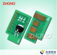 Auto reset chip for Samsung ML1660 (sell well) toner cartridge chip