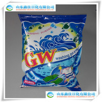 Bleaching and Brighting cleaner detergent washing powder