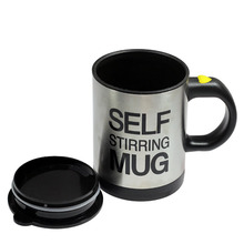Self heating cup ,h0tKV self stirring coffee mugs for sale