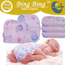 Best Selling Products Waterproof Breathable Baby Diaper