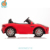 WDDMD218 Hot Sale Toy Car For Baby ,Ride On Electric Car Wholesale For Game,Ride On Toy Car