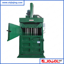 Super low price vertical cardboard baler