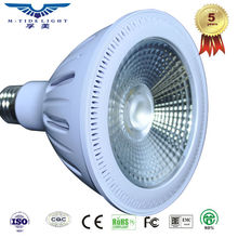 NEW and hot 18w par38 led spotlight e27 spot light