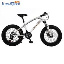 2016 hot sale fashion bike snowmobile mountain bike Fat tire bicycle
