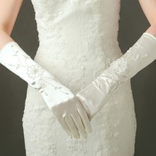 G0496B8I Wedding Bridal Gloves