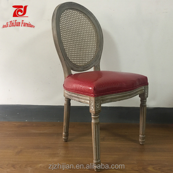 Round Back Rattan Back Louis XV Chair ZJF42s