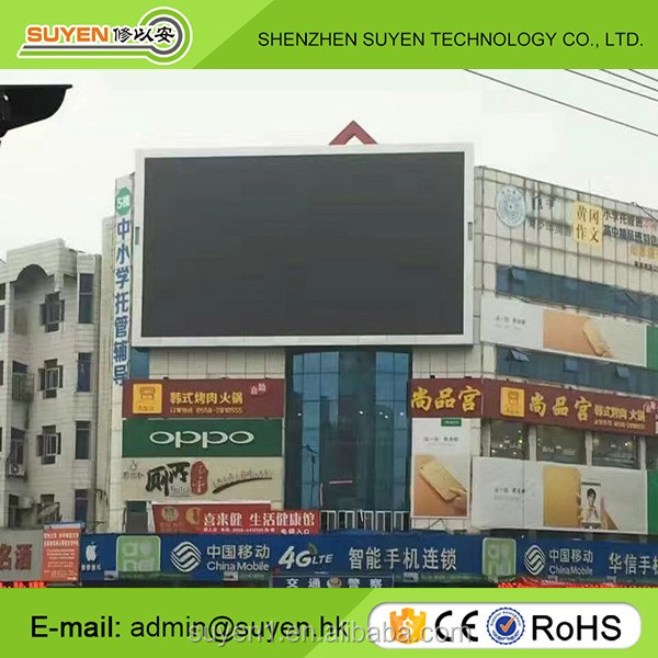 HD waterproof high refresh rate P8 outdoor fix led board