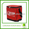Decorative promotional eco friendly pp non woven cooler bag
