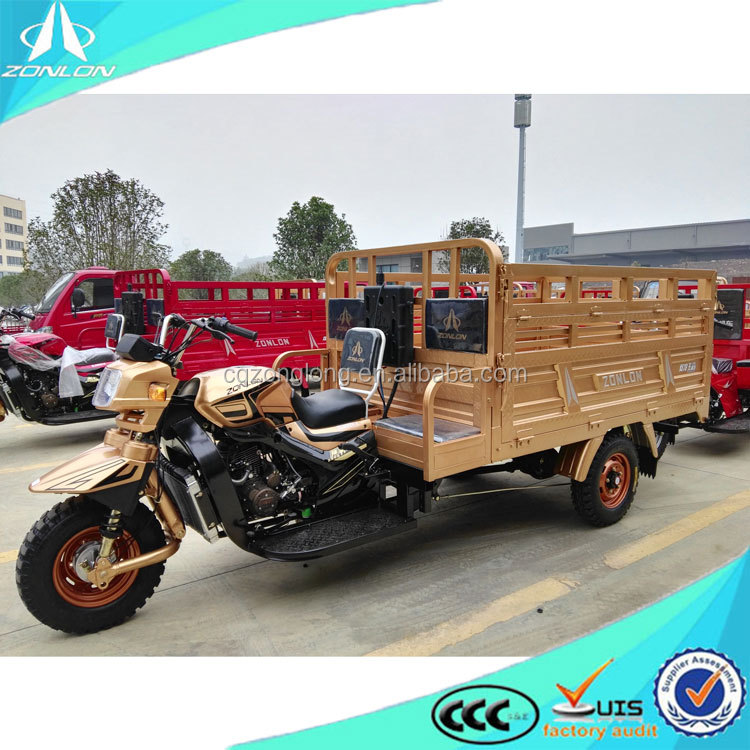 200cc Cargo Motor Tricycles by ZONLON