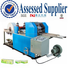 handkerchief facial tissue paper products making machine price