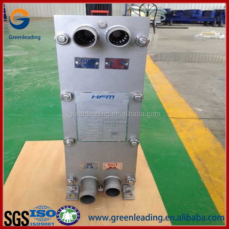 industrial plate exchanger price