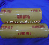 casting film safe and high quality food grade pvc cling wrap pvc cling fil