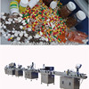 HC Automatic Counting Production Line Capsule