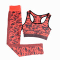 Ladies camouflage jacquard fitness yoga wear set