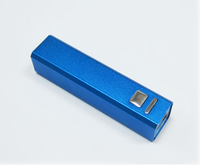2015 hot new products portable power bank 2600mah for promotion