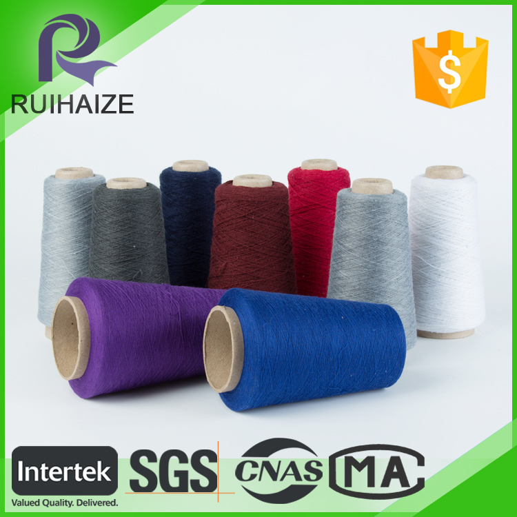 Best Quality Red Heart Yarn Wholesale for Knitting Machine