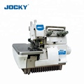 JK752-16S2 Narrow Side 3 Thread High Speed Overlock Sewing Machine