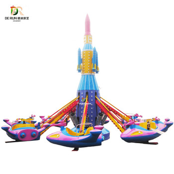 The latest!!Similar With the plane shape and Popular children's favorite amusement equipment-self control plane