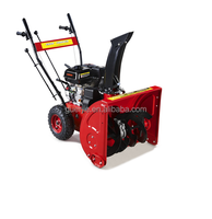 High grade manual start+ electric start snow thrower with tyre