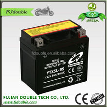 china suppliers 12v 5ah accumulator agm for motorcycle yb5l-bs
