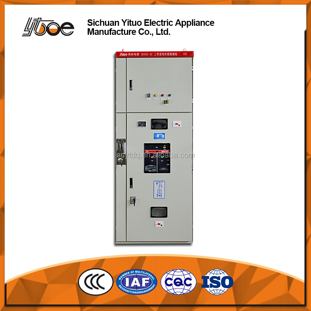 XGN2-12 High Voltage Box Type Electrical Switch Cabinet
