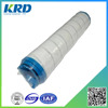 pall hydraulic/ filter pall filter /oil filter oil