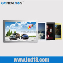 22inch hot sales screen bus indoor digital advertising screen for cars(MBUS-220J)