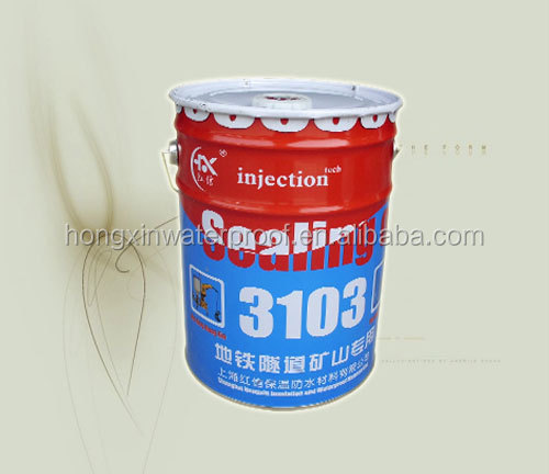 HX-3103 Water-Soluble Polyurethane Grouting Material
