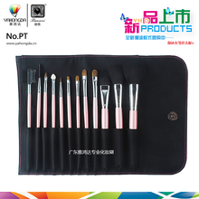 Nake news latest makeup brushes set in market best seller 2015