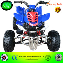 150cc ATV Quad for sale GY6 150cc engine cheap ATV for sale
