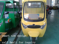 three wheel motorcycle/1.5kw motor tricycle price