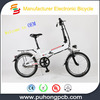 Smart electric bike mini folding ebike lithium battery bicycle with CE Rohs approved