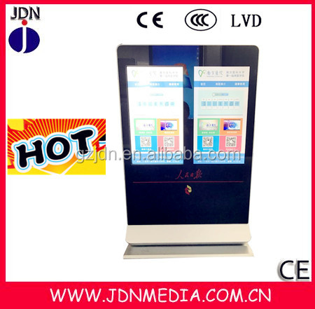 New design hd video player android free download for wholesales digital signage kiosk