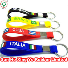 Silicone rubber key chain manufacturers in china ,wholesales