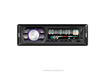 FM File Down Fixed Panel Car MP3