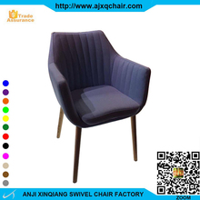 XQ-891 Modern Fashion Solid Wood Legs Fabric Seat Home Furniture Sofa Chairs Bar Stools With Armrest And Backrest