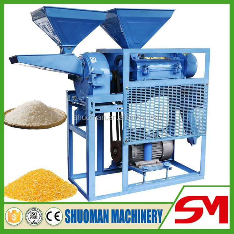 Top sale and high quality rice mill spare parts
