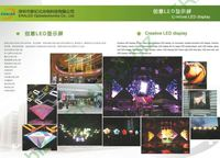 video function high flatness led display