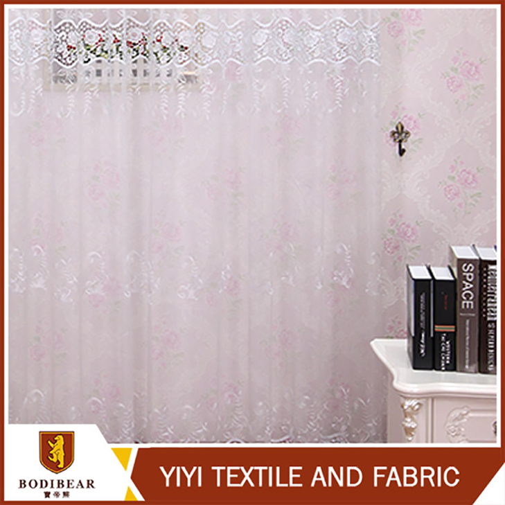 Best selling ODM Fashionable office window curtain