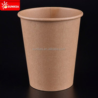 8oz single wall kraft hot paper cup