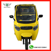 Eco Friendly 2017 New Model Auto Rickshaw 3 Wheel Motorcycle In